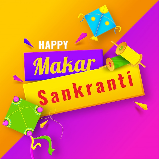 Happy makar sankranti festival celebration template Premium Vector