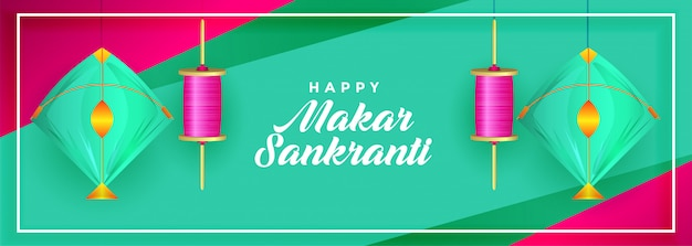 Happy makar sankranti indian kite festival banner Free Vector