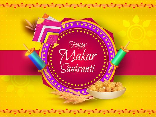 Happy makar sankrantiのkitと糸巻き、小麦の耳、黄色とピンクのインド菓子(laddu)で飾られたグリーティングカード。 Premiumベクター
