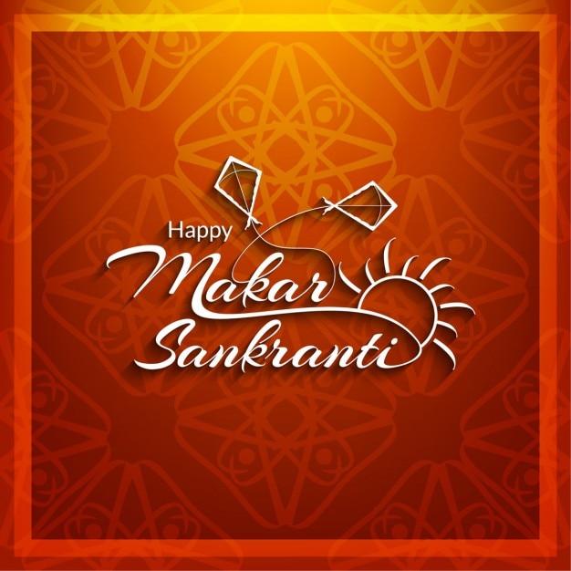 Happy Makar Sankranti Vector Free Download