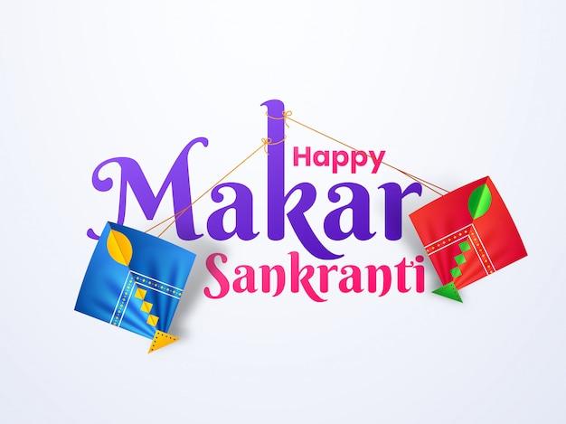Стильный текст happy makar sankranti Premium векторы