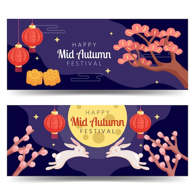 秋祭半ばバナーデザインを幸せ。ランタン、ウサギ、月餅、月で飾られた中国の祭典。フラットスタイルのベクトル。 Premiumベクター