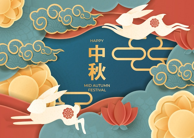 Happy mid autumn festival in the chinese word Premium Vector