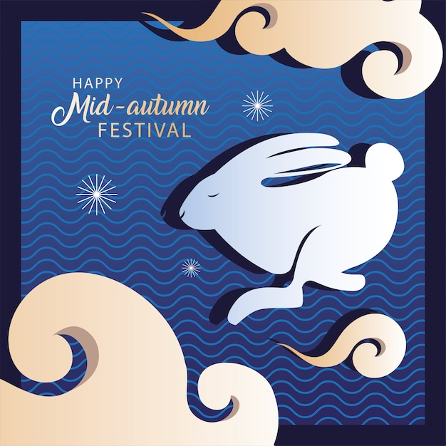 Happy mid autumn festival or moon festival with rabbit and moon Premium Vector