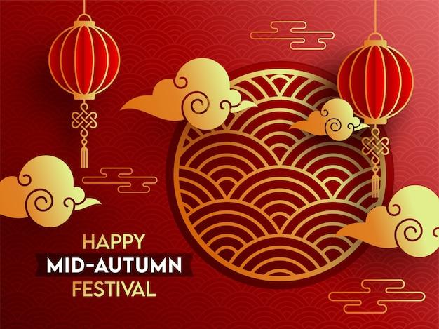 紙でハッピー中秋節のポスターデザインは、赤い丸い半円の背景に中国のランタンハングと黄金の雲をカットしました。 Premiumベクター