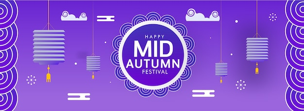 Счастливый текст фестиваля середины осени на фиолетовом фоне, украшенный китайскими фонариками. Premium векторы