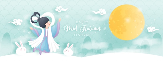Happy mid autumn festival with beautiful lotus and bunny, full moon. paper cut illustration. Premium Vector