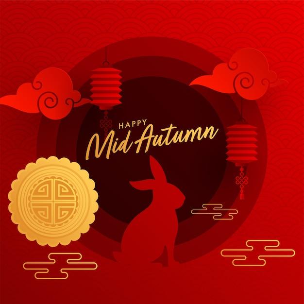 シルエットバニー、雲、月餅、赤い紙のレイヤーに中国のランタンで幸せな中秋ポスターデザインオーバーラップセミサークル背景をカットしました。 Premiumベクター