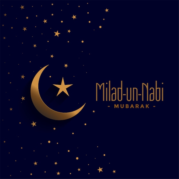 Happy milad un nabi barawafat festival holiday card Free Vector
