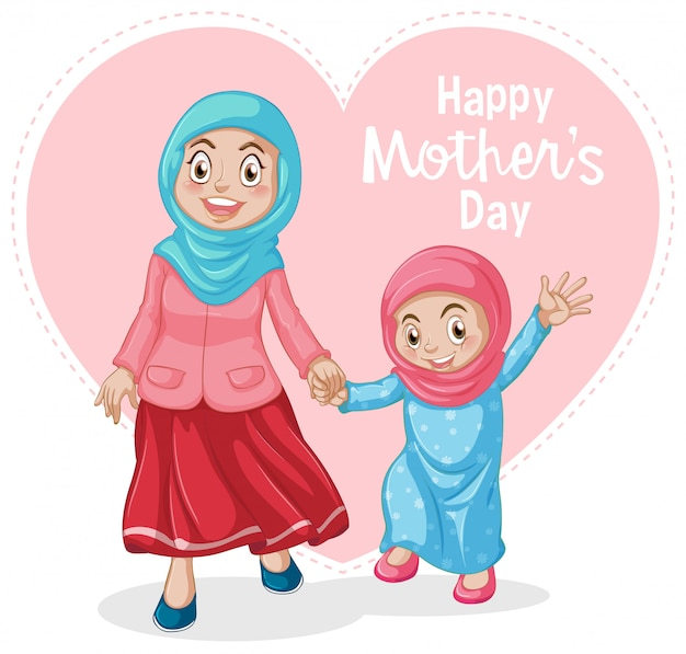 Happy mother day's icon Free Vector