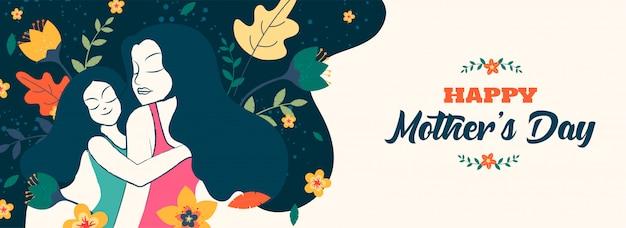 Happy mother's day banner Premium Vector
