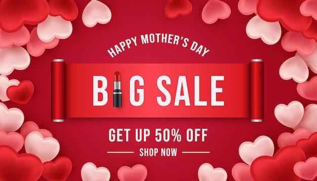 幸せな母の日大セールバナー Premiumベクター