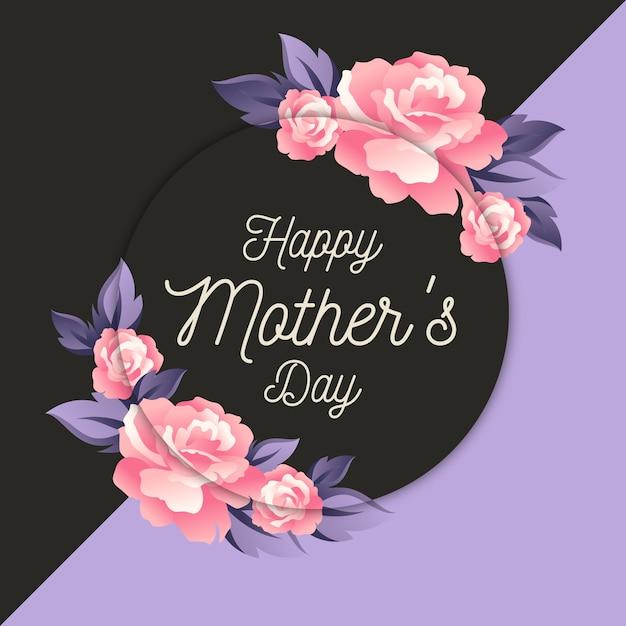 幸せな母の日の花のデザイン 無料ベクター