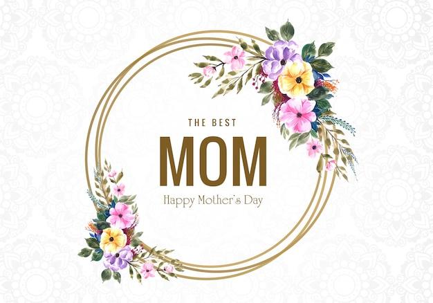 幸せな母の日の花のグリーティングカードの背景 無料ベクター