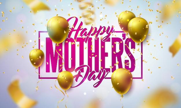 幸せな母の日グリーティングカードデザインゴールドバルーンと明るい背景に落ちる紙吹雪。バナー、チラシ、招待状、パンフレット、ポスターのお祝いイラストテンプレート。 無料ベクター