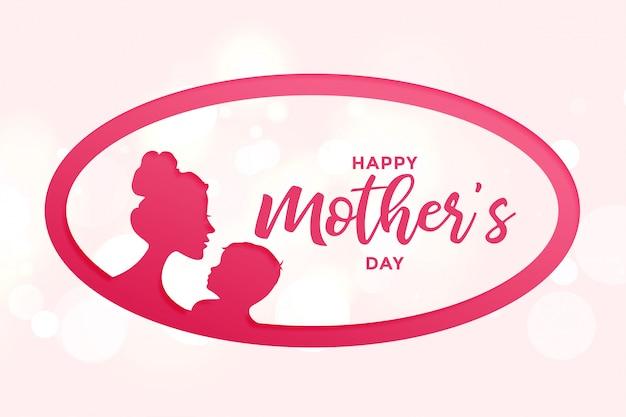 Felice festa della mamma sfondo con madre e figlio Vettore gratuito