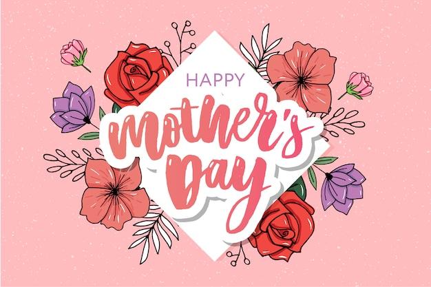 Happy mothers day elegant typography pink banner Premium Vector