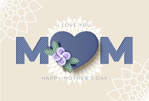 Поздравительная открытка с днем матери Бесплатные векторы