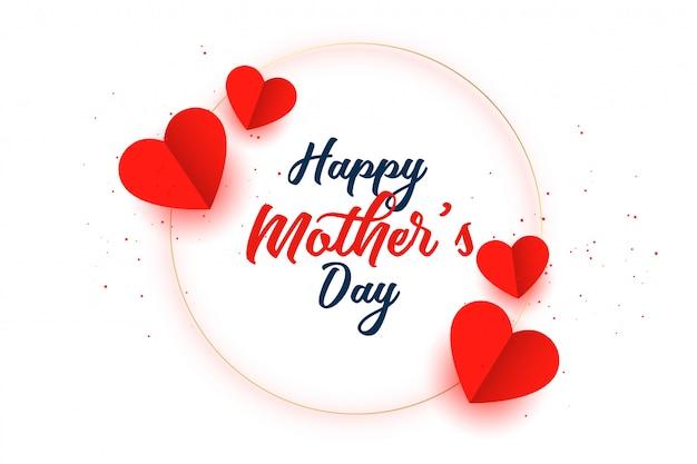 幸せな母の日心のお祝いカードデザイン 無料ベクター