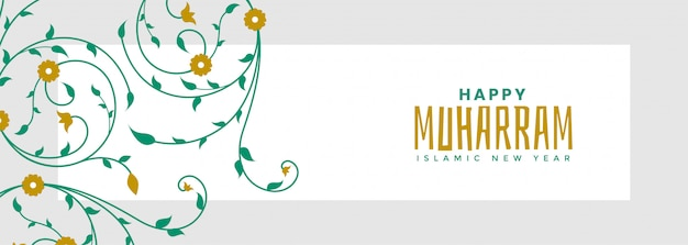 Happy muharram banner with arabic pattern Free Vector