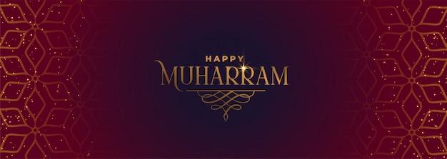 Happy muharram beautiful banner in islamic style Free Vector