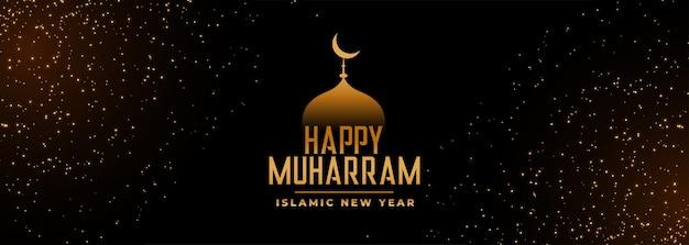 Happy muharram beautiful festival golden banner with glitter Free Vector