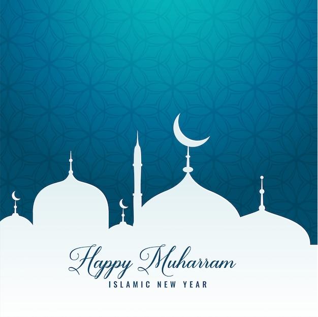 Happy muharram design background wallpaper Free Vector