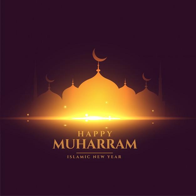 光沢のある黄金のモスクと幸せなムハッラムフェスティバルカード 無料ベクター
