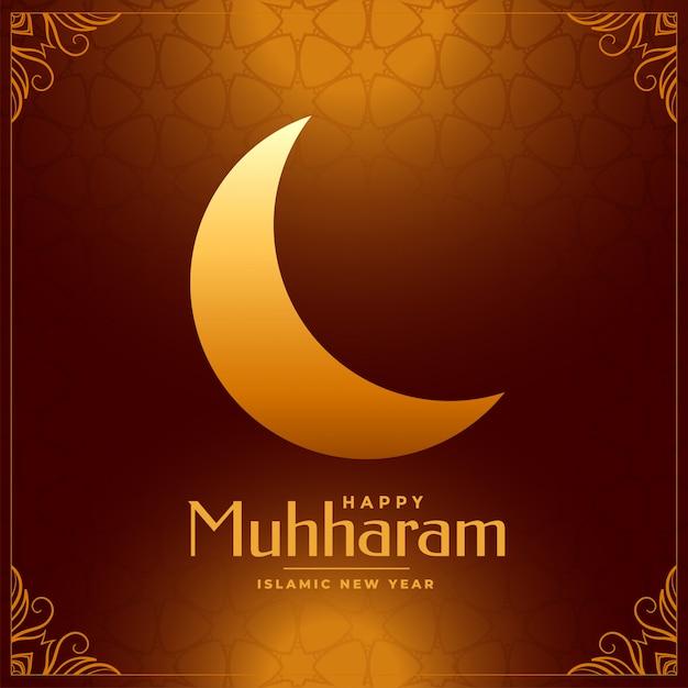 幸せなムハラム祭は光沢のあるスタイルのカードを望む 無料ベクター