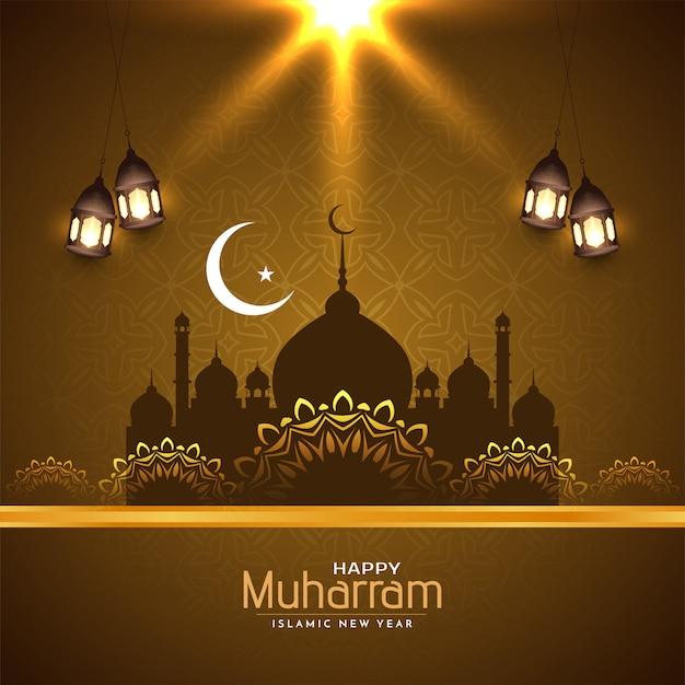 Happy muharram islamic background with mosque Free Vector