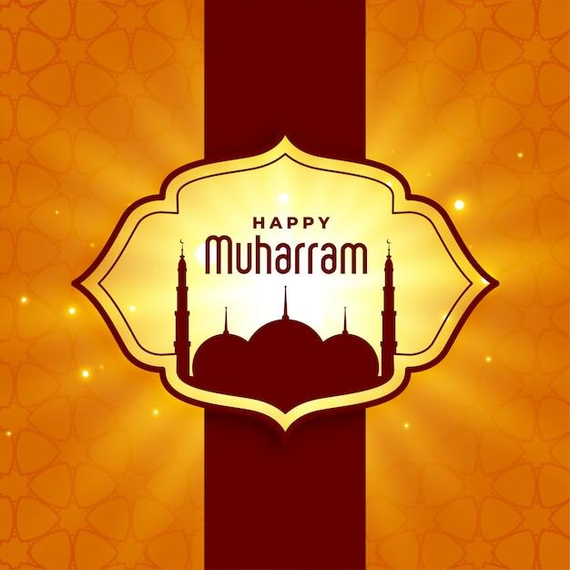 Calendar Islamic Vectors, Photos and PSD files | Free Download