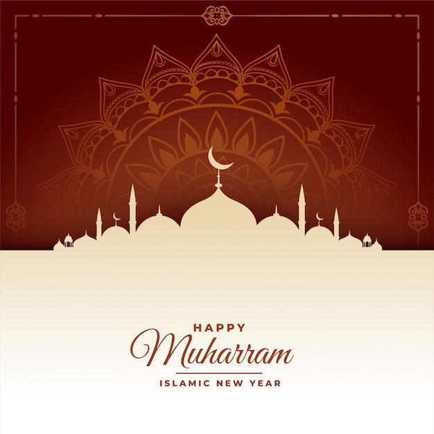 Happy muharram islamic new year festival background Free Vector