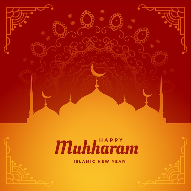 幸せなムハラムイスラム新年祭カードデザイン 無料ベクター