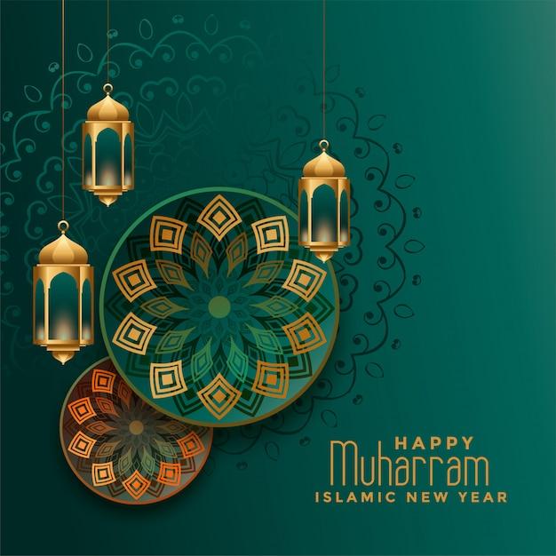 Happy muharram islamic new year greeting background Free Vector
