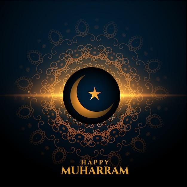 幸せなムハラム月と星が輝く 無料ベクター
