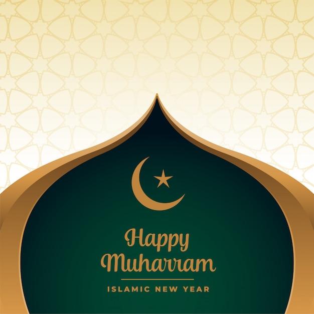 Happy muharram muslim festival in islamic style Free Vector