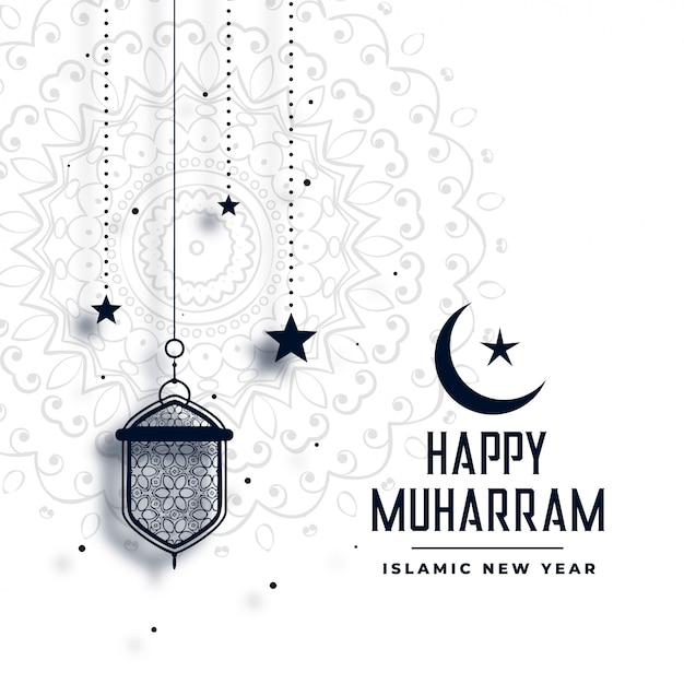 Happy muharram star and lantern background Free Vector