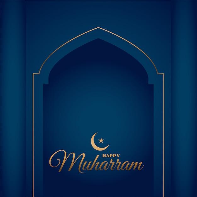 Felice muharram elegante festival islamico card design Vettore gratuito