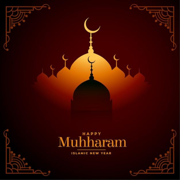 幸せなムハラムはモスクのデザインのフェスティバルカードを望む 無料ベクター