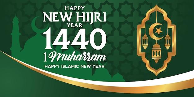 Happy new hijri year 1440 vector illustration Premium Vector