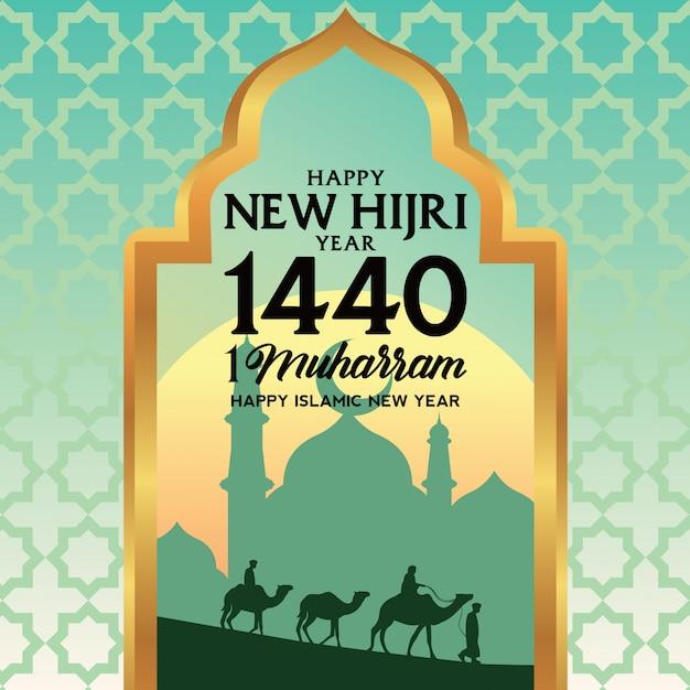 Happy new hijri year 1440 vector illustration Vector