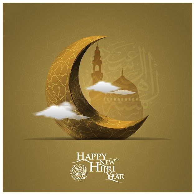 Happy new hijri year greeting background with moon and mosque Premium Vector