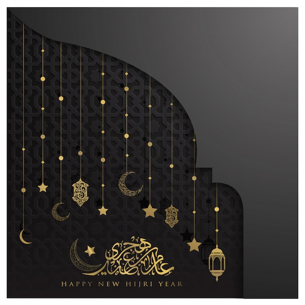 Happy new hijri year greeting card design with beautiful ...