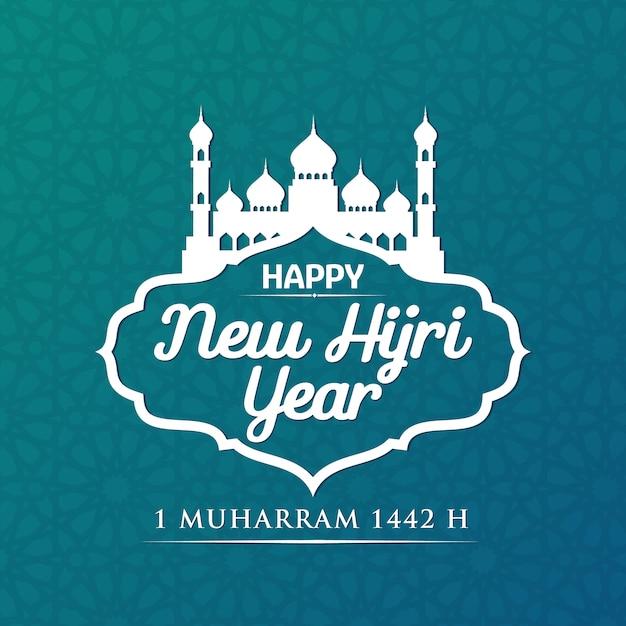 С новым годом хиджры, исламским новым годом 1442 логотип хиджры. отлично подходит для поздравительной открытки, плаката и баннера Premium векторы