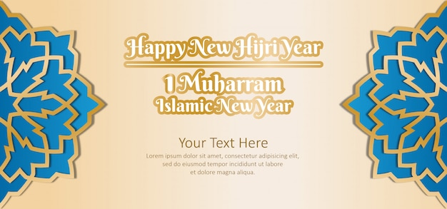Happy new hijri year, islamic new year greeting with arabic geometry decorations Premium Vector