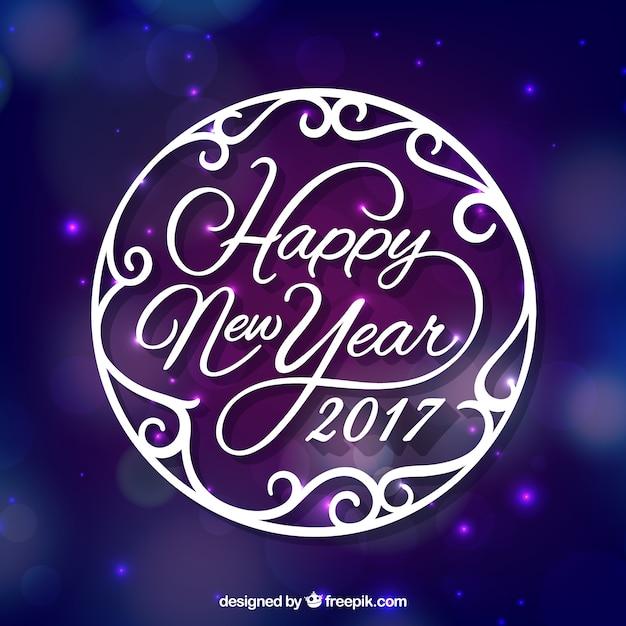 سال نو مبارک 2016 بنفش پس زمینه