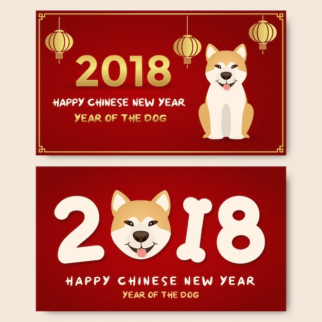 happy new year 2018 chinese new year background design with cute cartoon dog character premium