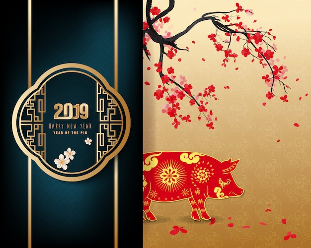 Happy New Year 2019 Invitation Cards Year Of The Pig