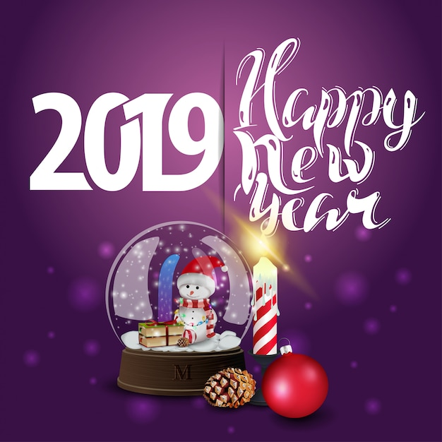 happy new year 2019 purple new year greeting card with snow globe and candle premium