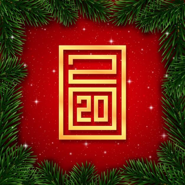 Happy new year 2020 background. Premium Vector